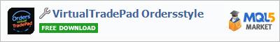 Купить приложение VirtualTradePad Ordersstyle в магазине систем алготрейдинга