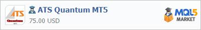 Купить эксперта ATS Quantum MT5 в магазине систем алготрейдинга