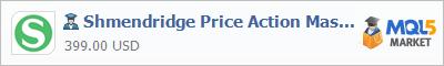 Купить эксперта Shmendridge Price Action Master Original w source в магазине систем алготрейдинга