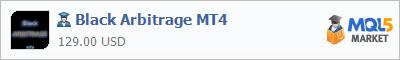 Купить эксперта Black Arbitrage MT4 в магазине систем алготрейдинга
