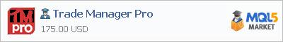 Советник Trade Manager Pro