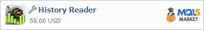 Купить приложение History Reader в магазине систем алготрейдинга