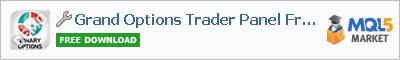 Панель Grand Options Trader Panel Free