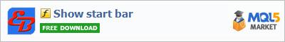 Купить индикатор Show start bar в магазине систем алготрейдинга