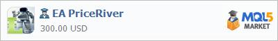 Купить эксперта EA PriceRiver в магазине систем алготрейдинга