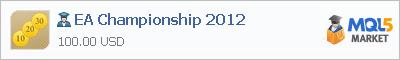Купить эксперта EA Championship 2012 в магазине систем алготрейдинга
