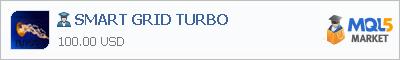 Советник SMART GRID TURBO