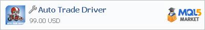Панель Auto Trade Driver
