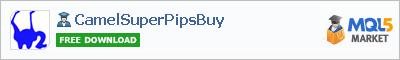 Купить эксперта CamelSuperPipsBuy в магазине систем алготрейдинга