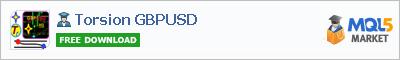 Купить эксперта Torsion GBPUSD в магазине систем алготрейдинга