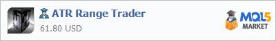 Купить эксперта ATR Range Trader в магазине систем алготрейдинга