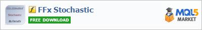 Индикатор FFx Stochastic
