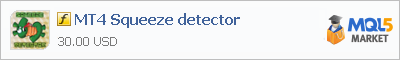 Советник MT4 Squeeze detector