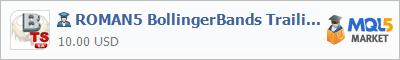 Купить эксперта ROMAN5 BollingerBands TrailingStop в магазине систем алготрейдинга