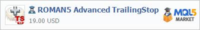 Советник ROMAN5 Advanced TrailingStop