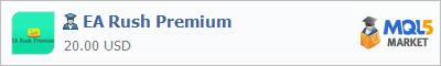 Советник EA Rush Premium