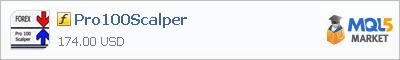 Индикатор Pro100Scalper