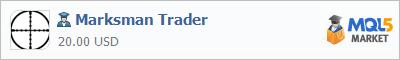 Советник Marksman Trader