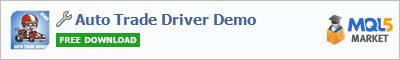 Купить приложение Auto Trade Driver Demo в магазине систем алготрейдинга