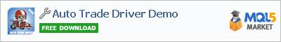 Панель Auto Trade Driver Demo