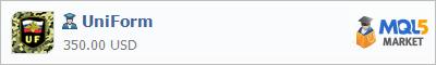 Купить эксперта UniForm в магазине систем алготрейдинга