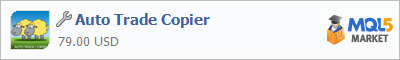 Купить приложение Auto Trade Copier в магазине систем алготрейдинга