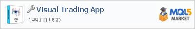 Утилита Visual Trading App