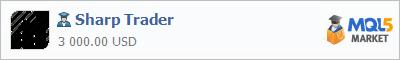Купить эксперта Sharp Trader в магазине систем алготрейдинга