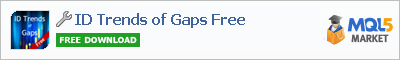 Анализатор ID Trends of Gaps Free