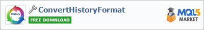 Утилита ConvertHistoryFormat
