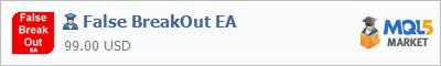 Советник False BreakOut EA