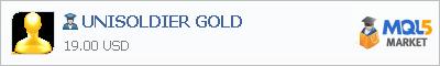 Купить эксперта UNISOLDIER GOLD в магазине систем алготрейдинга