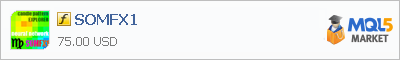 Купить индикатор SOMFX1 в магазине систем алготрейдинга