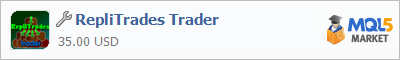 Утилита RepliTrades Trader