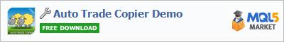 Купить приложение Auto Trade Copier Demo в магазине систем алготрейдинга
