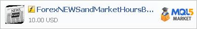Индикатор ForexNEWSandMarketHoursBarOffline