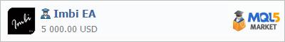 Купить эксперта Imbi EA в магазине систем алготрейдинга
