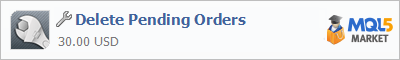 Купить приложение Delete Pending Orders в магазине систем алготрейдинга