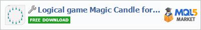 Купить приложение Logical game Magic Candle for MT5 в магазине систем алготрейдинга