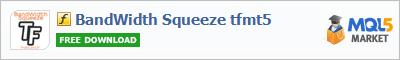 Купить индикатор BandWidth Squeeze tfmt5 в магазине систем алготрейдинга