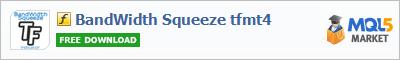 Купить индикатор BandWidth Squeeze tfmt4 в магазине систем алготрейдинга