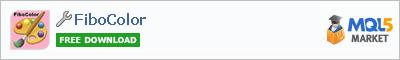 Купить приложение FiboColor в магазине систем алготрейдинга