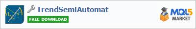 Купить приложение TrendSemiAutomat в магазине систем алготрейдинга