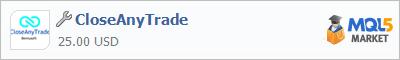 Купить приложение CloseAnyTrade в магазине систем алготрейдинга