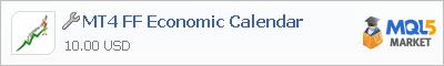 Купить эксперта MT4 FF Economic Calendar в магазине систем алготрейдинга