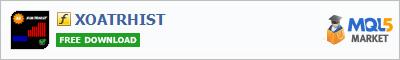 Купить индикатор XOATRHIST в магазине систем алготрейдинга