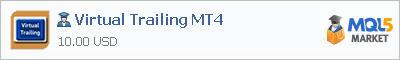 Советник Virtual Trailing MT4