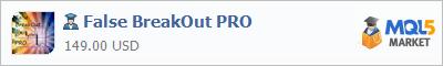 Купить эксперта False BreakOut PRO в магазине систем алготрейдинга
