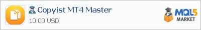 Советник Copyist MT4 Master