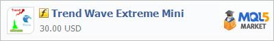 Индикатор Trend Wave Extreme Mini